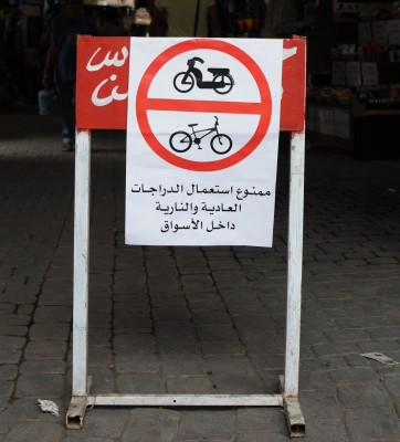 Marrakech-Souks-without-bikes-sign